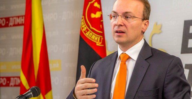 """(АУДИО) Нова """"бомба"""" – Јанкулоска и Милошоски договараат сообраќајка за да се блокира пристапот до Кичево на гласачи кои доаѓаат со авиони"""