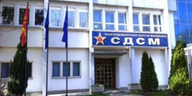 Разрешено речиси целото раководство на СДСМ, сите потпретседатели, секретари…