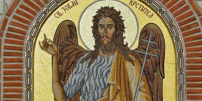 Една работа не треба да се прави на денешниот празник – Св Јован