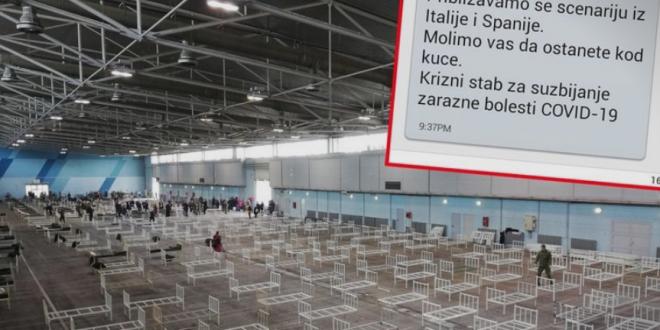 Србите вечерва добија вонредна порака на нивните мобилни телефони
