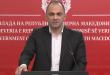 Филипче: Полициски час и забрана за посета на гробишта во цела држава