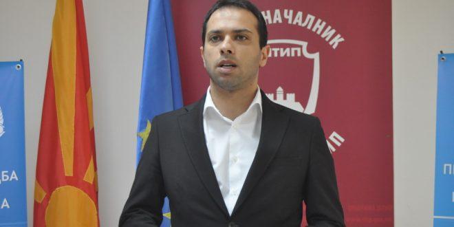 Рекордно најскапа капитална инвестиција за пругата кон Бугарија