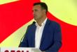 """Заев: Јанакиески, Ристовски и Вељановски за """"27 април"""" се изманипулирани од Груевски"""
