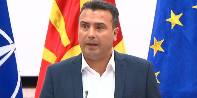 Зоран Заев вечерва ГРМНА: Со оваа објава направи БУМ (ФОТО)