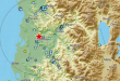 Силен земјотрес во соседна земја – се тресеше и Македонија