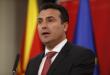 Заев ја достави својата кандидатура за претседател на СДСМ