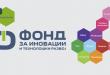 Битиќи-Петров: Македонија ќе биде регионален старт ап центар, секое младо лице ќе може да ги оствари своите бизнис идеи