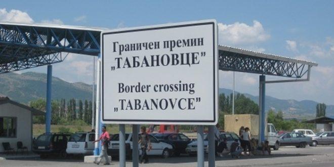 Приложиле лажни македонски пасоши – На Табановце уапсени двајца косовски државјани
