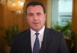 Заев: Правиме голем чекор, Македонија ќе произведува ретровизори за Дачиа – ќе се вработат над 1.200 работници