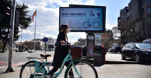 """Од денес можете ДА АПЛИЦИРАТЕ ЗА СУБВЕНЦИИ за велосипеди и тротинети: Средствата ќе се доделуваат по принципот """"прв дојден – прв услужен"""""""